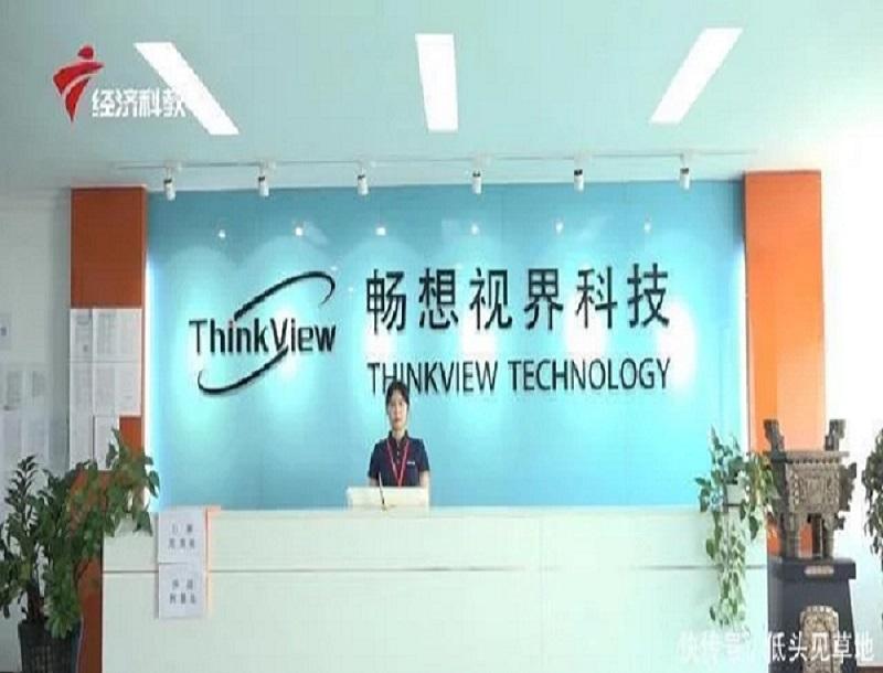 Гуангдонг ТВ станица Гуангдонг Извештај новог фокуса - Схензхен Имагине Висион користи технологију за помоћ у превенцији епидемија